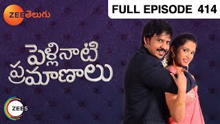 telugu-serials-video-27804-Pellinati Pramanalu Telugu Serial Episode : 414, Telecasted on  :21/04/2014