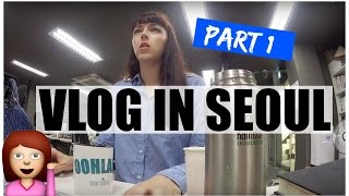 VLOG IN SEOUL PART1 : work work and.. play!