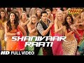 Shanivaar Raati