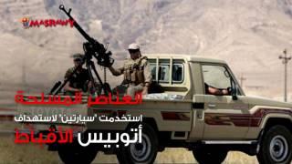8 معلومات عن حادث أتوبيس المنيا الإرهابي     -