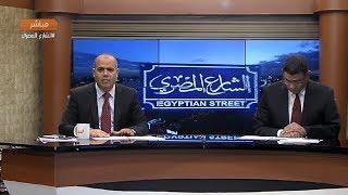 شاهد انبهار الاعلام المصري ببسالة الجيش السوداني في حما ...