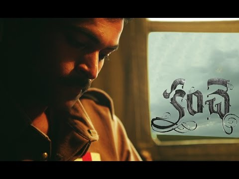 Kanche-Movie-Teaser