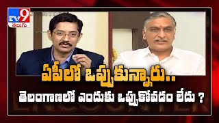 Harish Rao in Encounter With Murali Krishna: Full Episode..