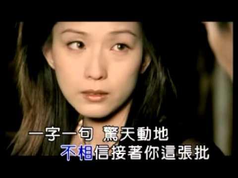 KTV向蕙玲 愛甲超過 台語