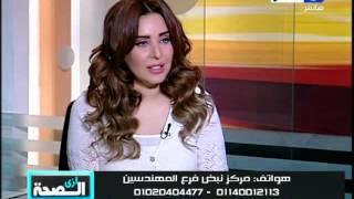 ازى الصحة | اسباب تساقط الشعر مع الدكتور محمد عبد الوهاب دبلومة امراض جلدية -