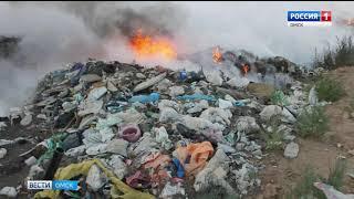 Жители Любино вынуждены дышать дымом и ядовитыми газами от сгорания токсичных полимеров