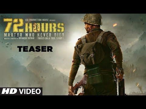 72 HOURS Official Teaser - Avinash Dhyani, Mukesh Tiwari, Shishir Sharma