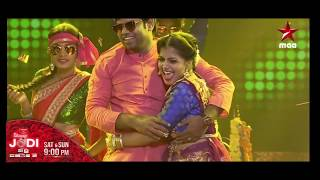 Watch: Bigg Boss fame Shiva Jyothi & her husband dance..