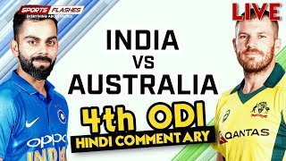Live IND vs AUS 4th ODI | Live Scores | SportsFlashes