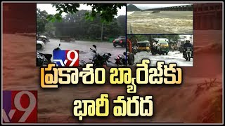 Heavy flood water inflow into Prakasam barrage, all 70 gates opened - TV9