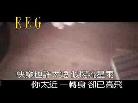 林峰-爱在记忆中找你 (岁月风云片尾曲)