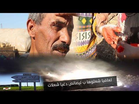 صادم..أحد المتضررين بدوار ولاد عبو المحروق