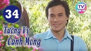 Tường Vy Cánh Mỏng - Tập 34 | Giải Trí TV Phim Việt Nam 2019