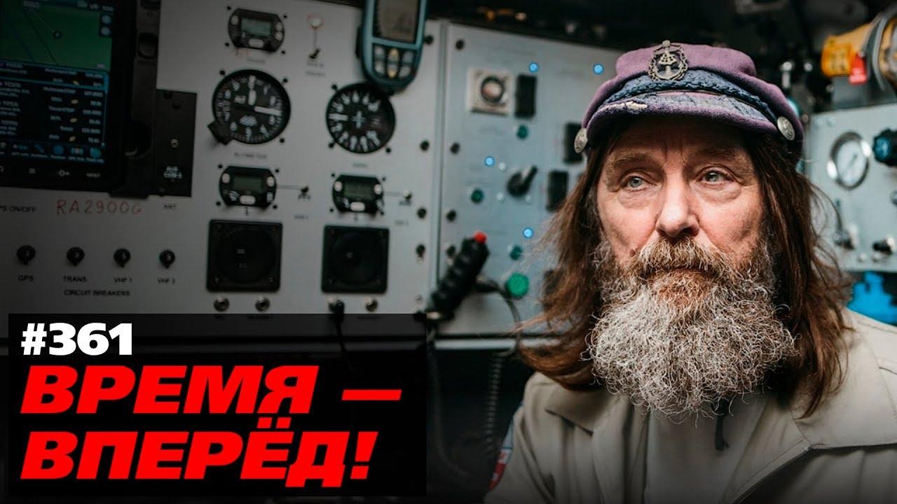 Россия свяжет планету самым длинным интернет-кабелем в мире. Вот для чего