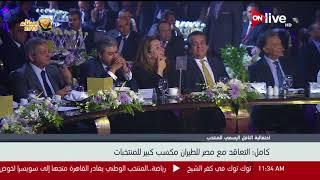 محمد كامل: التعاقد مع مصر للطيران مكسب كبير للمنتخبات     -