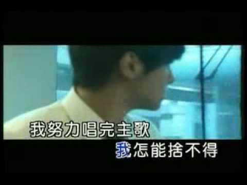 [KTV] 羅志祥 - 我不會唱歌  2008