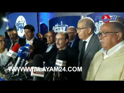 العماري يعلن تقدم البام في 80 دائرة انتخابية