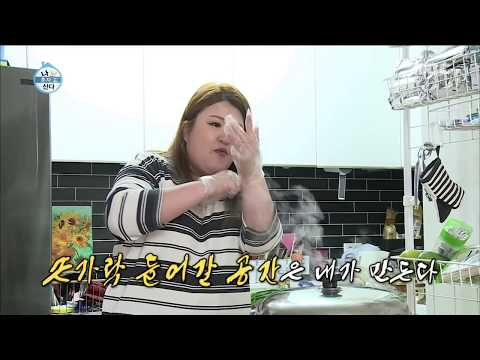 [I Live Alone] 나 혼자 산다 - Lee Gook Joo, packing lunch for ten in an instant 20161021
