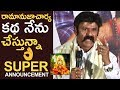Hero Balakrishna's Speech at Jai Simha Success Meet