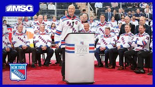 Rangers 1994 Stanley Cup 25th Anniversary Celebration (Full Ceremony)