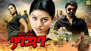 Balakrishna New Blockbuster In Tamil Dubbed Movie   Sounth Indian Movies   #Balakrishna New Movie