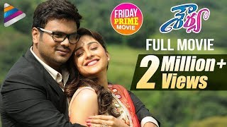 Shourya Latest Telugu Full Movie | Manchu Manoj | Regina Cassandra | Friday PRIME Video