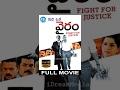 Idi Oka Vairam Telugu Full Movie || Suresh Gopi, Mani, Jayasurya || M A Nishad || M Jayachandran