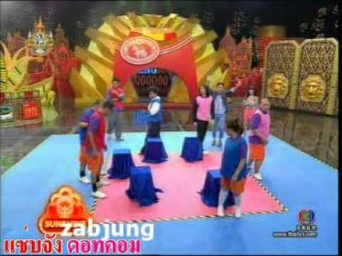 Ching Roy Lant Sun Shine Day เก้าอี้ของฉัน
