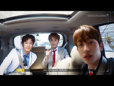 [덥:플레이(THE PLAY)] 가을소풍편 (autumn picnic SP) EP. 1 - 상연&주연&주학년(SANGYEON&JUYEON&JUHAKNYEON)