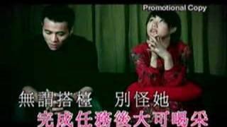 梁漢文 - 七友 MV (Stephy女主角) YouTube 影片
