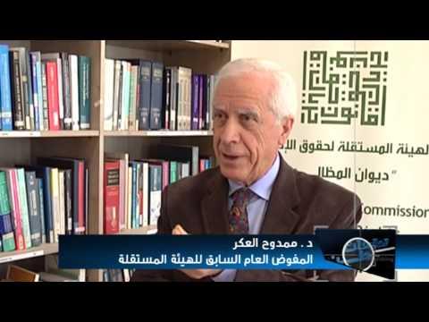 """تحقيق استقصائي لـ'وطن' وشبكة أريج: صناعة """"غرف الموت"""" بالمستشفيات الحكومية الفلسطينية!"""