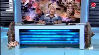 """الحلقة """"7"""" كاملة من """"اسعد الله مساءكم"""" مع أبو حفيظة على MBC مصر"""
