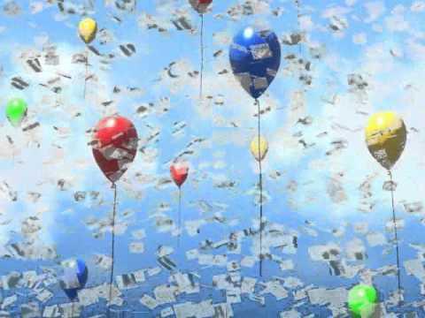 Бутырка - Воздушный шарик