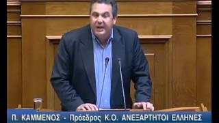 Ομιλία Πάνου Καμμένου στη Βουλή 4 Απριλίου 2012