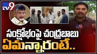 TDP in big trouble: TDP President Kala Venkat Rao refuses ..