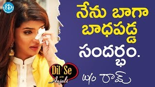 Lakshmi Manchu about her biggest sad moment in life..