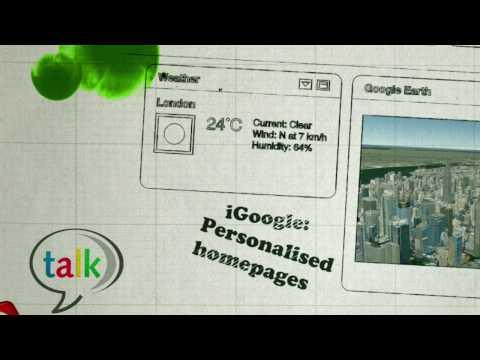 Историјата на Google