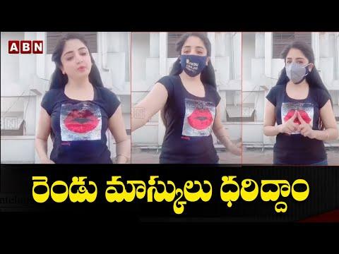 Wear double mask: Actress Poonam Kaur