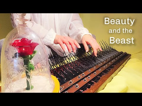 30min  CALMING loop of Beauty and the Beast | Array Mbira Cover | Patti Broussard