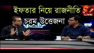 "Muktomoncho 20 May 2018,, Channel 24 Bangla Talk Show ""Muktomoncho"" Today Bangla Talk Show"