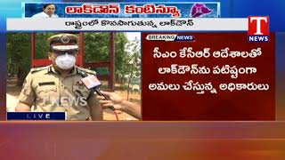 Hyderabad CP Anjani Kumar warns WhatsApp media admins..