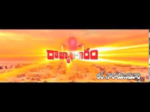 Rajyadikaram-Movie---Emotional-Trailer