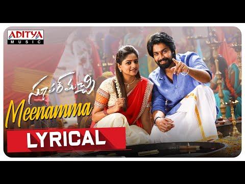 Happy birthday to Kalyaan Dhev: Meenamma lyrical song from Super Machi