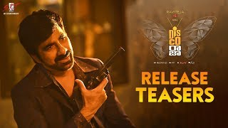 Disco Raja Release Teasers & Making Video- Ravi Teja..