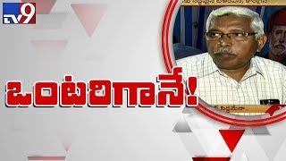 TJS to go alone in 2019 polls, says Kodandaram - TV9