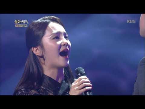 불후의명곡 Immortal Songs 2 - 송소희&고영열, 말문 막히는 무대 ´이별이래´.20170225