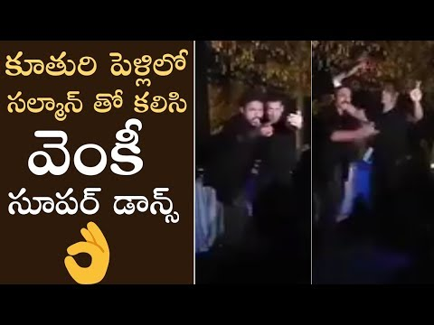Venkatesh Superb Dance With Salman Khan