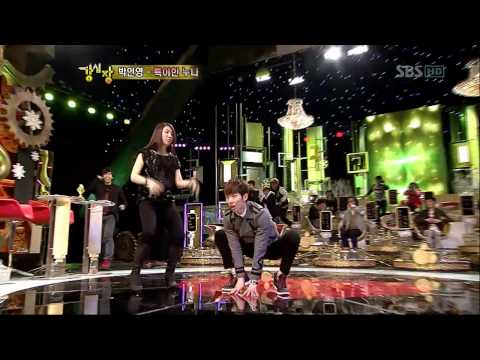 Strong Heart E.61 - Park In Yeong (Leeteuk's older sister) VS Jo Kwon (2AM)