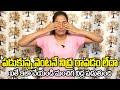 పడుకున్న వెంటనే నిద్ర రావడం లేదా ఐతే ఇలా చేయండి | For Good Sleep | Sumantv Health Care