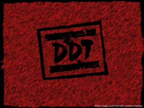 ДДТ - Я получил эту роль ( DDT - Ja poluchil etu rol' )